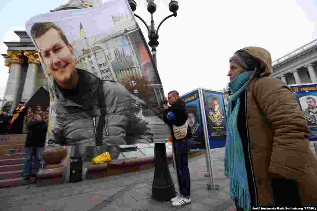 Одночасно заходи присвятили 25-річчю з дня народження Героя України Дмитра Чернявського. Він загинув 13 березня 2014 року в Донецьку під час мітингу за єдину Україну