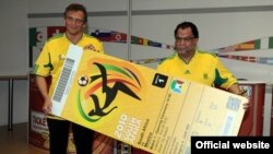 The official 2010 FIFA World Cup ticket