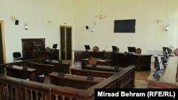 Суд во Босна
