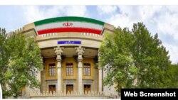 وزارت خارجۀ ایران