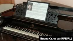 Рояль Веры Лотар-Шевченко сейчас стоит в новосибирской ФМШ