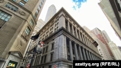 Dinara Kulibajeva és Bolat Nazarbajev tulajdonában álló épületek a Wall Street 702-es szám alatt New York-ban. Vételár: 4,3 millió dollár