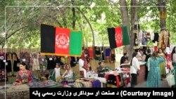 نمایشگاه کشورهای عضو سازمان همکاری شانگهای در تاجیکستان