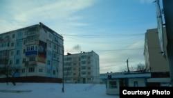 Оха, Сахалин