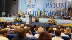 Члени Народної партії Литвина йтимуть на вибори по мажоритарці
