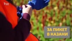 Как Гульназ Равилова отрабатывала 30 часов обязательных работ