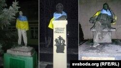 Сёньня некаторыя помнікі ў Гомелі — Леніну, Пушкіну, Чайкоўскаму — былі «апранутыя» ў жоўта-блакітныя сьцягі