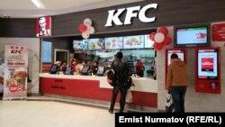 Заведение KFC в Бишкеке.