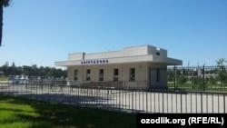 """Bunyodkor"" futbol klubi stadioni"