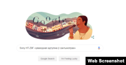 Двукосьсе ў Google дазваляе шукаць словы ў адпаведным парадку