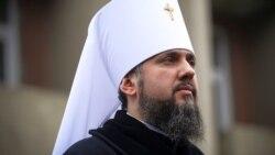 Суботнє інтерв'ю | Блаженніший Епіфаній, предстоятель Православної церкви України
