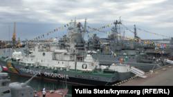 День військово-морських сил України. Одеса, 2 липня 2017 року