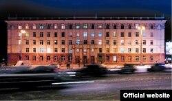 Academia de Ştiinţe a Moldovei