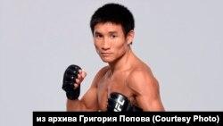 Боец смешанных единоборств из Якутии Григорий Попов