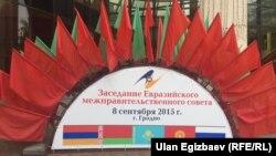 ЕАЭО-дағы Қазақстанның даму көрсеткіші төмен