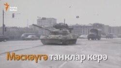СССРны юк иткән биш көн. Август фетнәсенә 25 ел