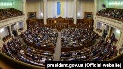 Украина парламенті (Көрнекі сурет).