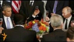 САД - Русија, спротивни ставови и соработка
