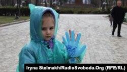 «Дитина дощу» під час акції «Київ у блакитному» до Всесвітнього дня інформування про аутизм