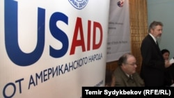 USAID-in banneri
