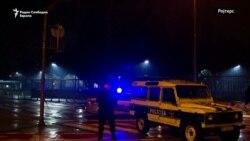 Фрлена бомба врз амбасадата на САД во Подгорица