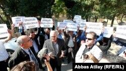 Протест журналистов против государственной фирмы по распространению печати «Гасид». Архивно-иллюстративное фото