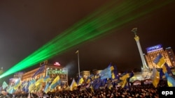 Kiev...