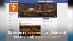 Të rinjtë: Debatet në rrjete sociale, të degraduara