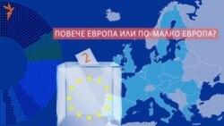 Пет въпроса за Европа. Отговаря Радан Кънев