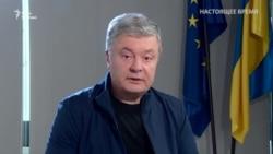 Петро Порошенко про події в Білорусі