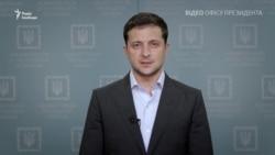 Звернення Володимира Зеленського щодо «формули Штайнмайєра»