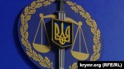 Відповідно до статті 10 Конституції України, державною мовою в Україні є українська мова