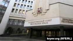 Будівля парламенту Криму