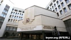 Qırım parlamenti