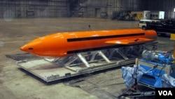 Iамерка -- GBU-43/B MOAB бомба.
