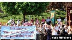La un protest anti-musulman din Chişinău