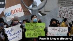 Протестующие держат плакаты во время митинга оппозиции в День независимости Казахстана. Алматы, 16 декабря 2020 года.