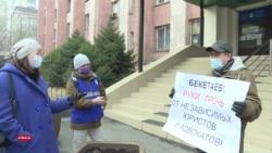 «Руки прочь от независимых». Юрист вышел на пикет против инициатив Минюста