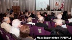 6 მაისს საქართველოს მეცნიერებათა აკადემიამ უმასპინძლა კონფერენციას, რომელიც აფხაზი მეცნიერისა და საზოგადო მოღვაწის, გიორგი ძიძარიას, 100 წლის იუბილეს მიეძღვნა.