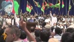أخبار مصوّرة 8/07/2014: من النزاع حول الانتخابات الرئاسية في أفغانستان إلى مؤتمر حول الموارد المائية في طاجيكستان