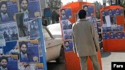 انتخابات هشتمین دوره مجلس شورای اسلامی روز ۲۴ اسفند سال جاری برگزار می شود.