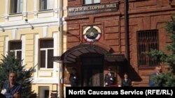 Музей истории МВД во Владикавказе