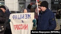 Участники митинга военных пенсионеров в Новосибирске