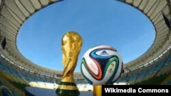 2014 թվականի աշխարհի առաջնության համար ընտրված գնդակի անունն է Brazuka