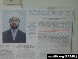 Muftiy Muhammad Sodiq Muhammad Yusufning saylovoldi dasturi