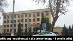 Здание унитарного предприятия «Водийгазтаъминот» в городе Фергане.