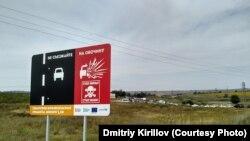 Степь на линии фронта, рядом с Докучаевском, где уже закрытые шахты