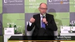 Яценюк очікує інвестицій після закінчення бойових дій на Донбасі