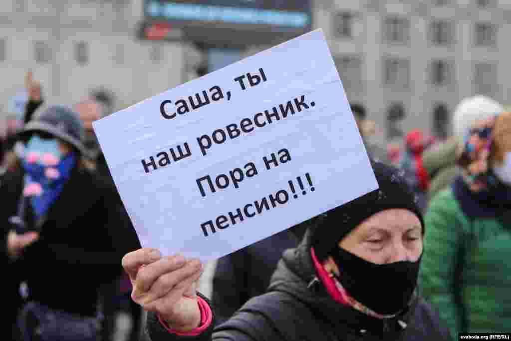 Багато учасників «Маршу мудрості» вийшли на акцію з плакатами