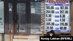 Молодой человек у пункта обмена валют. Алматы, 11 февраля 2014 года.